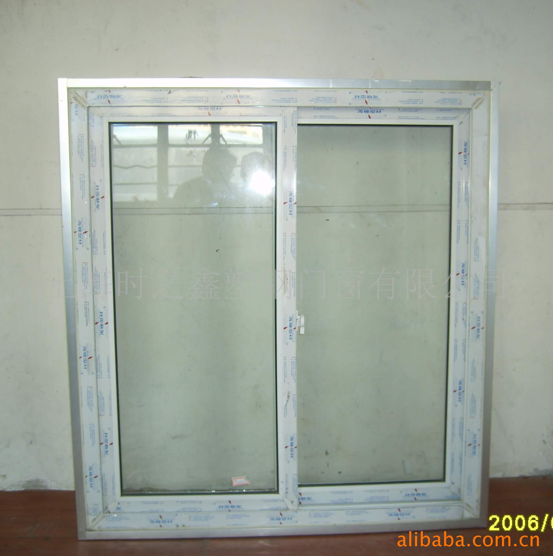 Energy saving heavy duty double glazed upvc sliding window