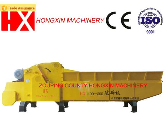 CE Certificate Biomass crusher wood chipper tree shredder for Biomass Power Plant