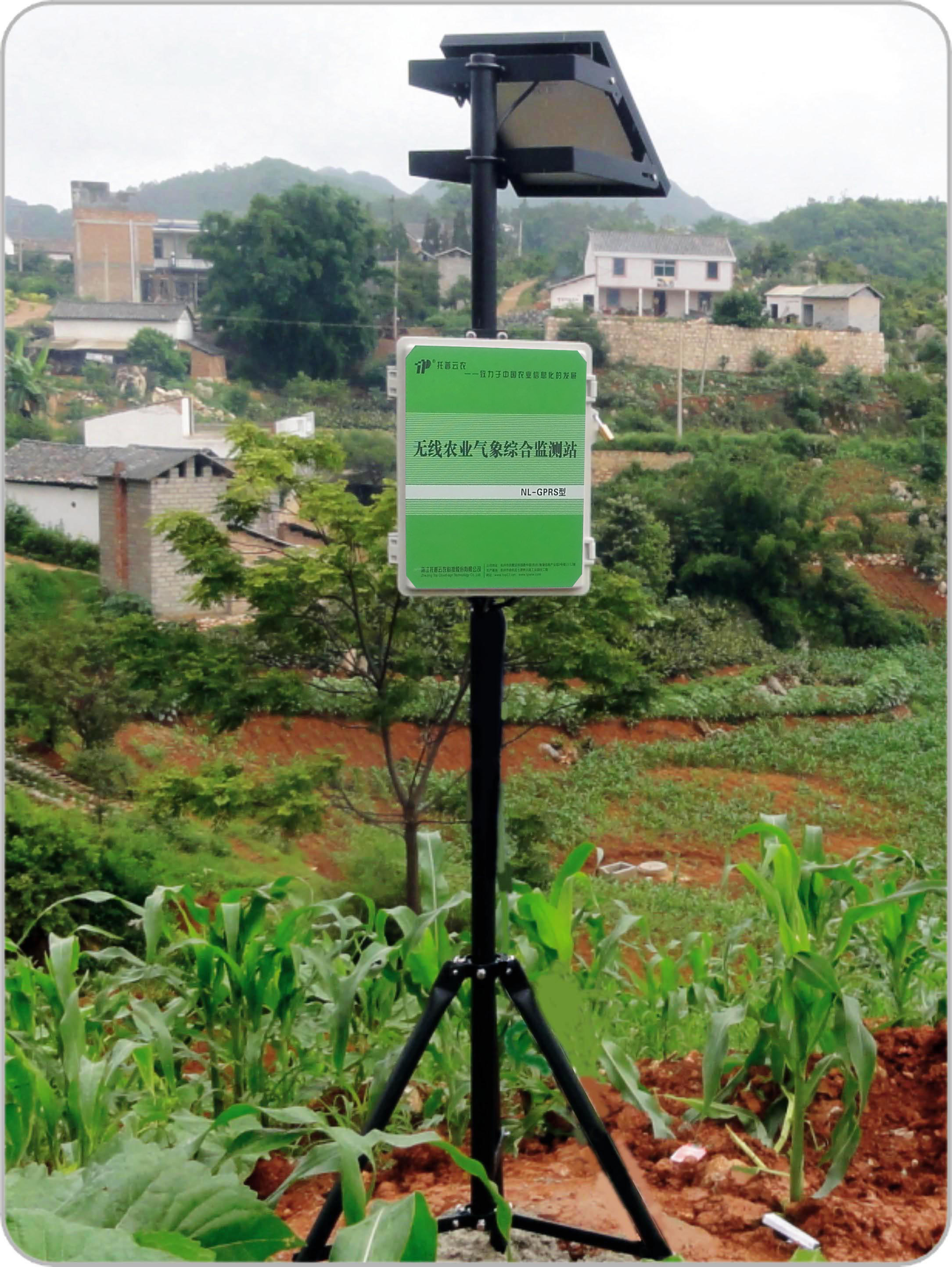 TZS Series Multi-parameter Soil Moisture Temperature Meter