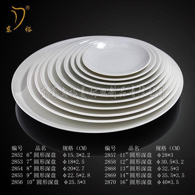 hot sale round melamine plates flat plates