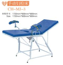 Gynecological Examining Electric Bed CH-MJ-3