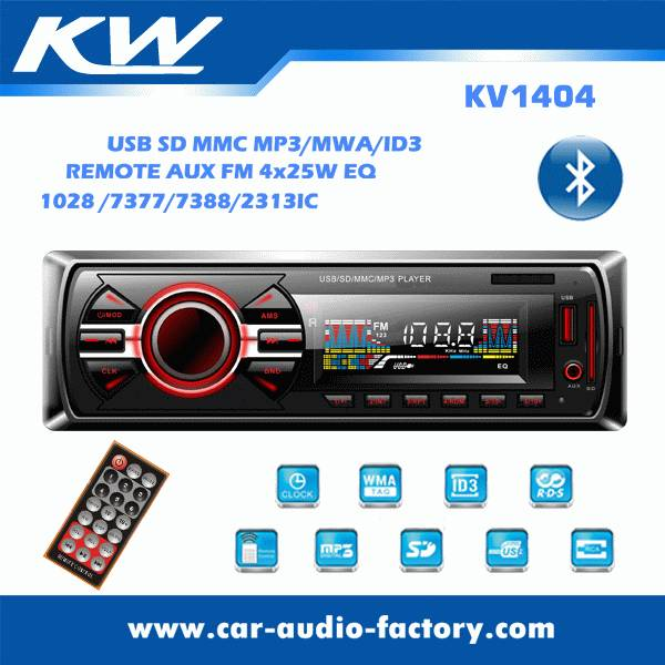 KV1404 Fixed Panel Car MP3 player