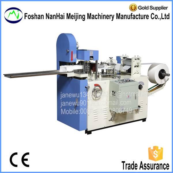 Full Automatic Napkin Paper Folding Machine