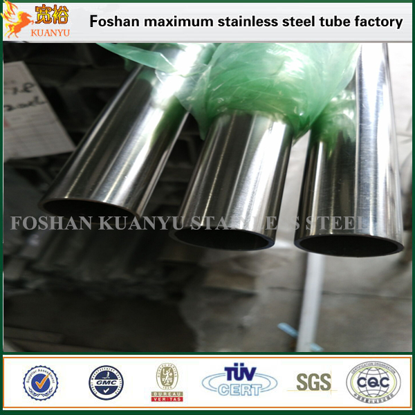 round shape stainless steel tubing