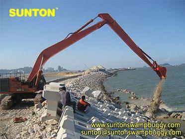 Long Reach Excavator Boom