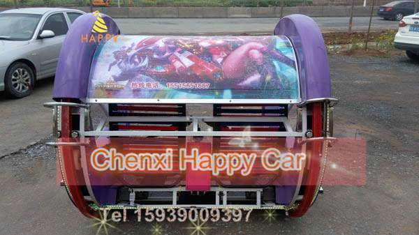 Amusement Park Ride Supply Products Happy 360degree Rotating Le Bar Car for Family Joy