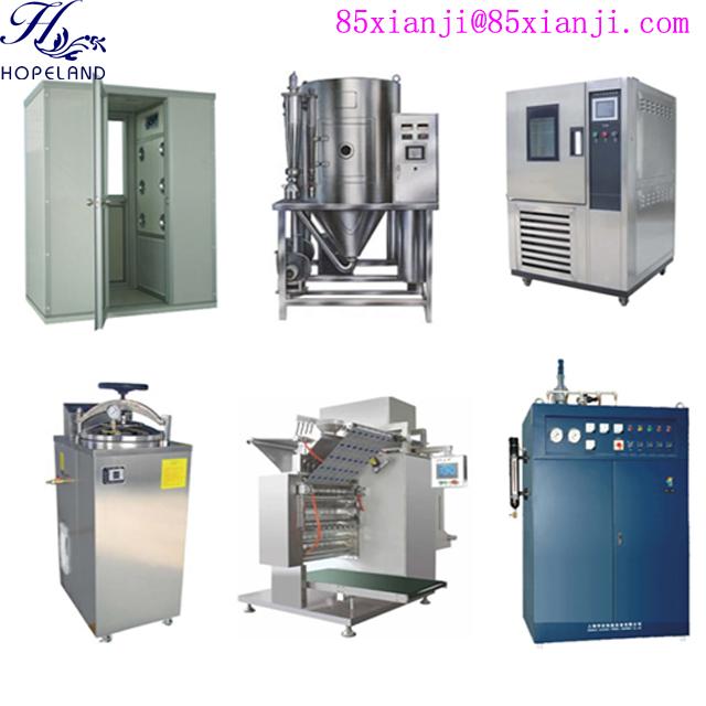Probiotics processing equipment