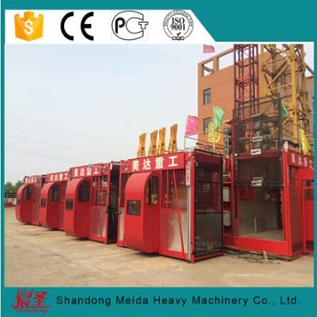 SC100 construction elavator lifter building material hoist