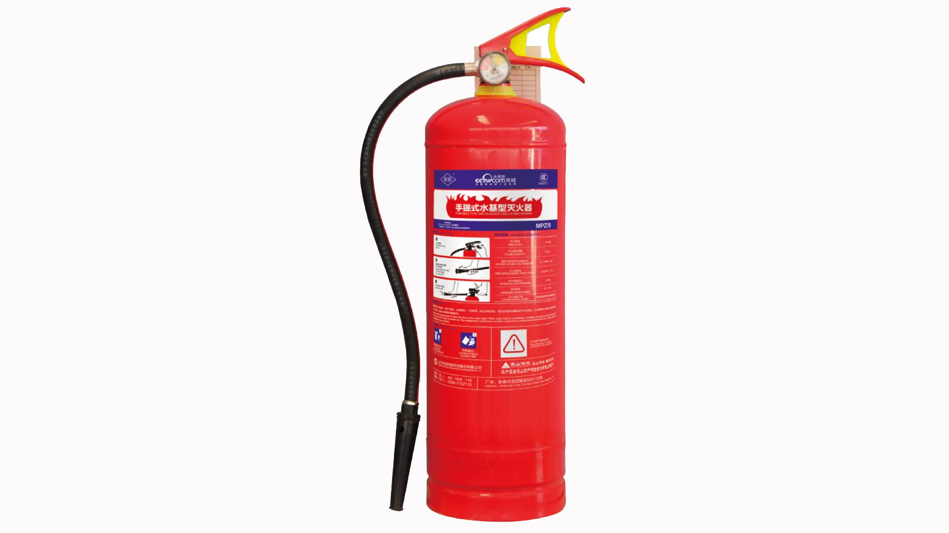 high quality PVC fire hose with ISO, CCC certificates, PVC fire hose in Vietnam