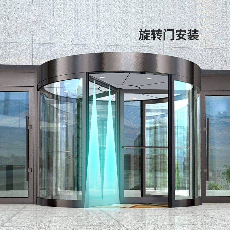 Moving safety curtain, automatic door safety curtain, safety detector and sensor