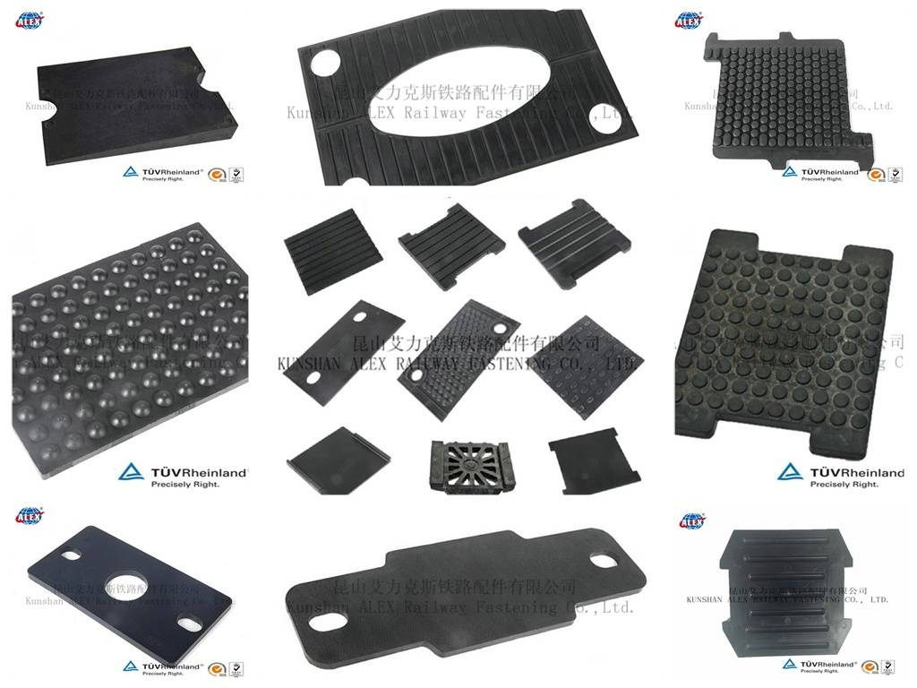 Rail pads,rail rubber pads,railway pads,railway rubber pads