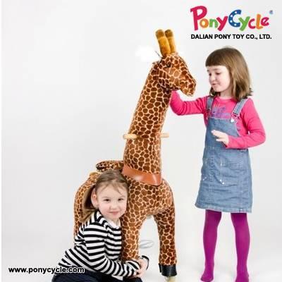 PonyCycle Plush Soft Baby Toy Giraffe