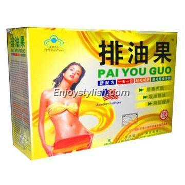Diet capsule Pai You Guo,diet capsule,weight loss capsule, slimming capsule