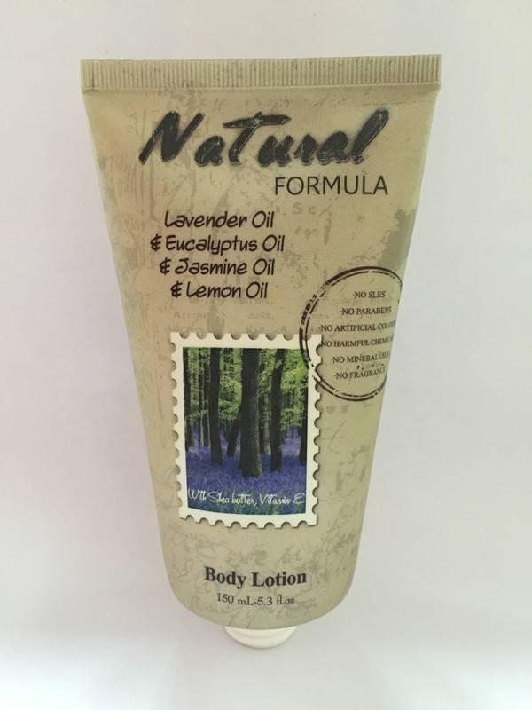 body lotion tube cosmetic tube