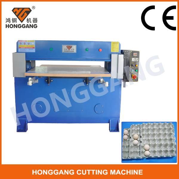 CNC cutting equipment