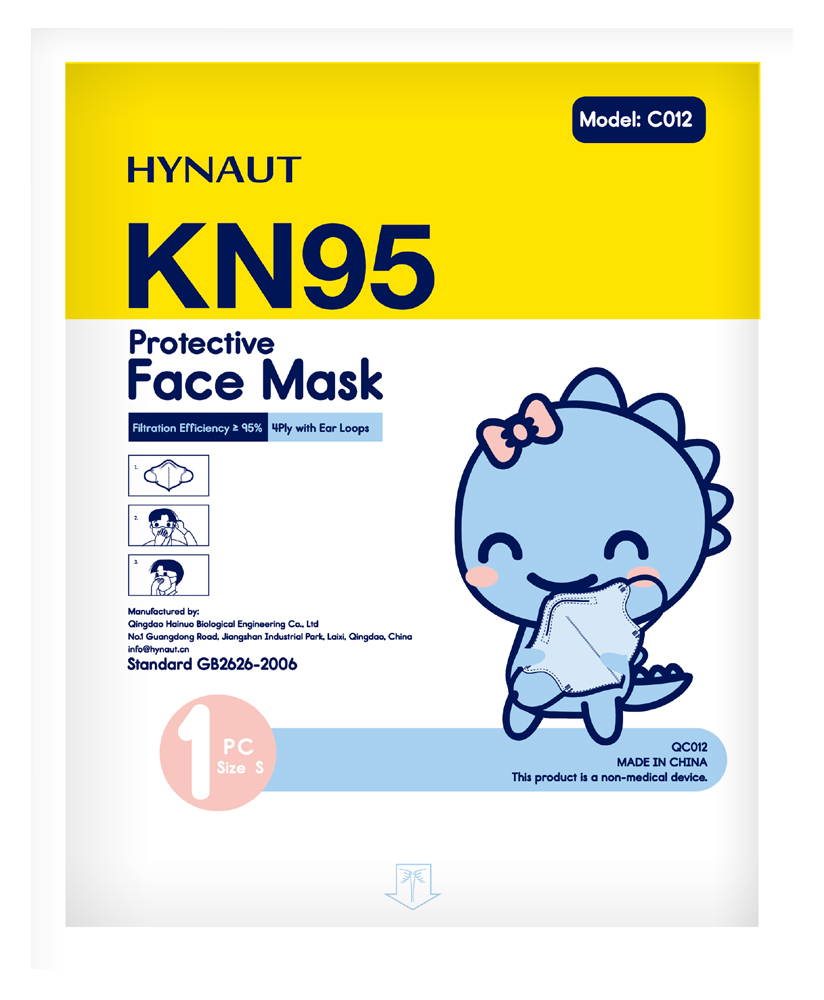 KN95 Protective Face Mask (C012, For Kids)