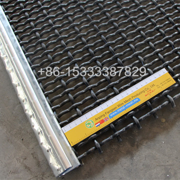 Intermediate Crimped Screen Mesh