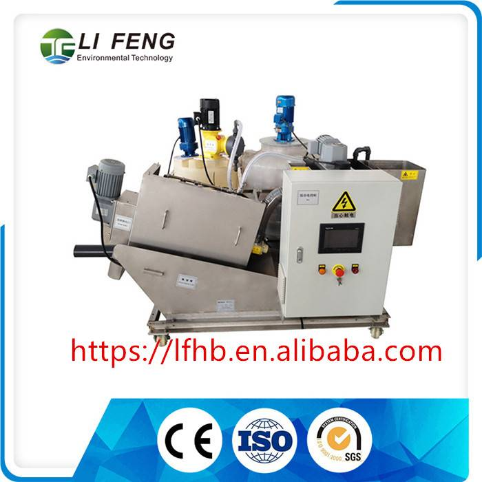 Fully automatic control best sales used for fruit and vegetable wastewater treatment Sludge Treatmen