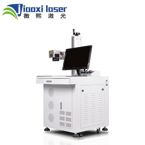 Jiaoxi 20W desktop fiber laser marking machine
