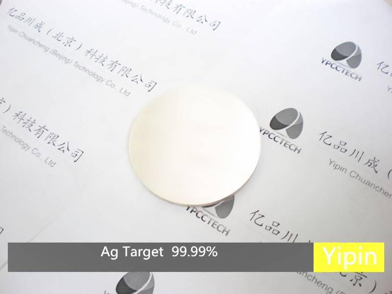 Ag silver sputtering target 4N China target supplier evaporation coating materials