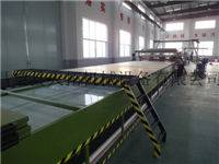 FRP gel coat flat sheet equipment
