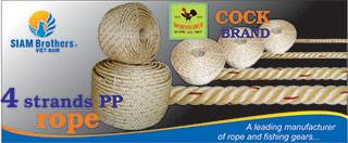 Rope - PP Rope ( 4 Strands) - L4 Rope - Cock Brand