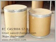 CAS: 9004-57-3 Ethyl Cellulose EC
