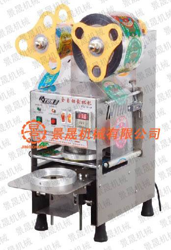 Automatic Cup Sealing MachineFB-Q9