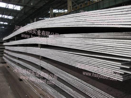 The steel plate for bridge