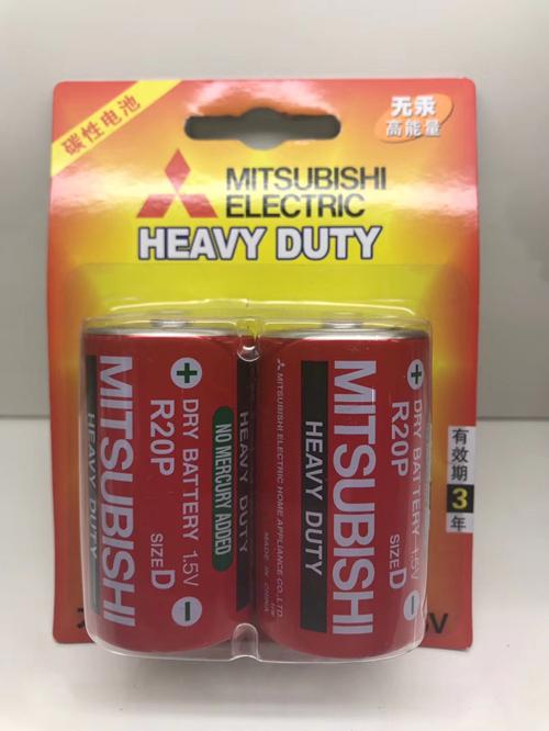 Mitsubishi carbon zinc battery size D battery R20P battery