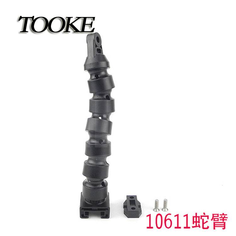 """TOOKE FLEX ARM 10611 240mm 10"""" for Underwater Photograph"""