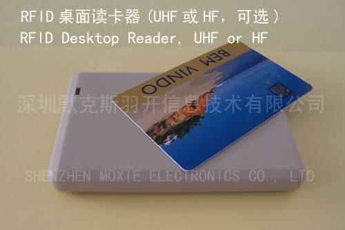 RFID HF Reader 13.56MHz