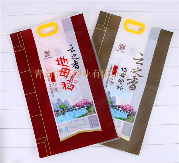 5KG good rice bag with plastic handle