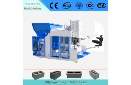 QMY18-15/QMY12-15/QMY10-15 egg laying block making machine