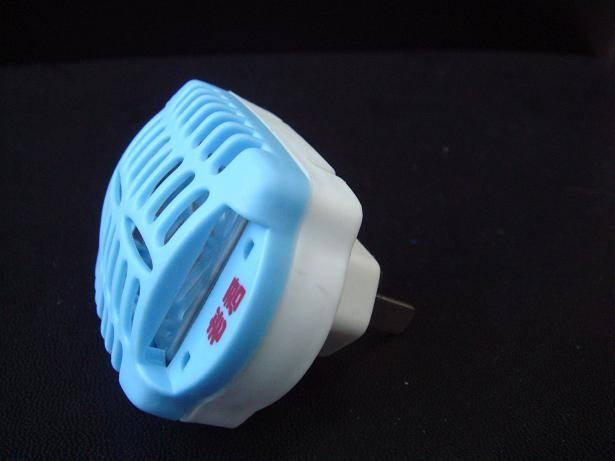electric mosquito mat vaporizer