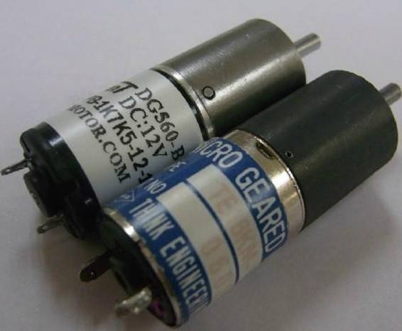 Ryobi ink key motor for 524HE/680/750