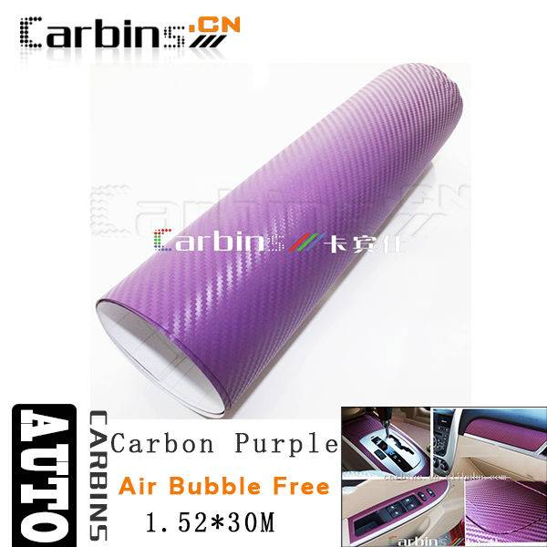 1.52*30m Purple 3D Carbon Vinyl Sticker Adhesive Cars/3D Carbon Fiber Car Wrap Film Air Bubble Free