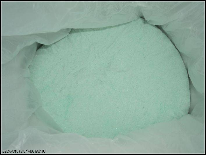 1. Ferrous Sulphate Heptahydrate FeSO4 7H2O19.7% Fe