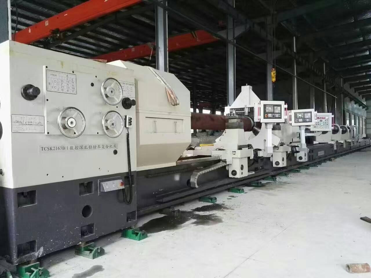 TSK2163 CNC deep hole turning and boring machine