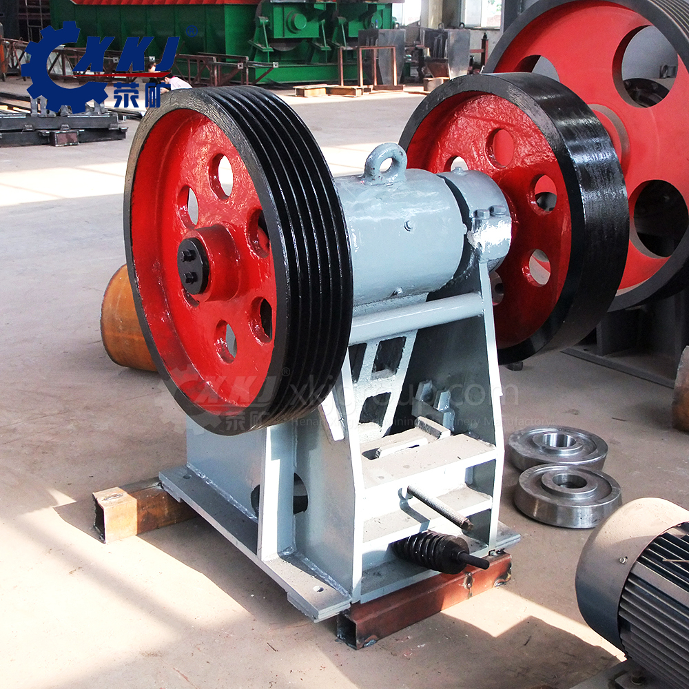 Jaw Crusher Plant Parts