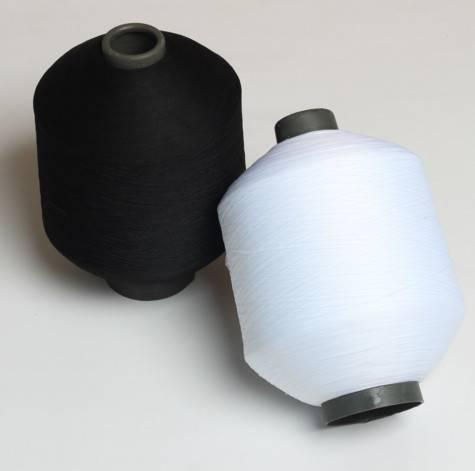 100% Polyester Textured Yarn 150D/96F Polyester dty yarn for knitting