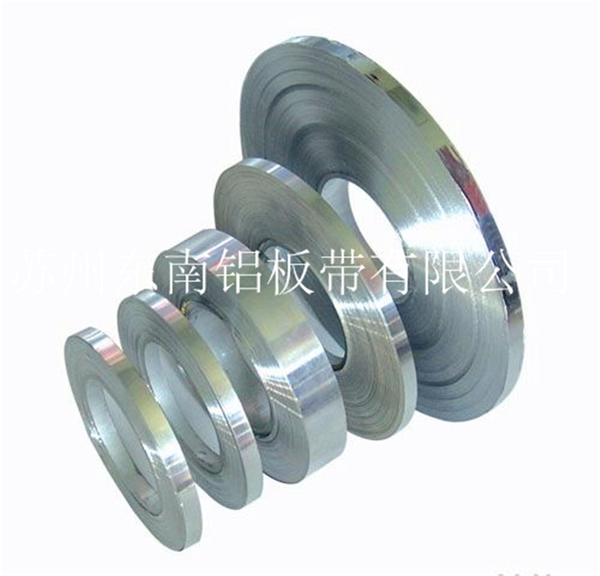 1050 'o' aluminum strip for electrical binding