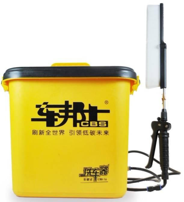 Easyclean Electric-run Storeage Box 16L