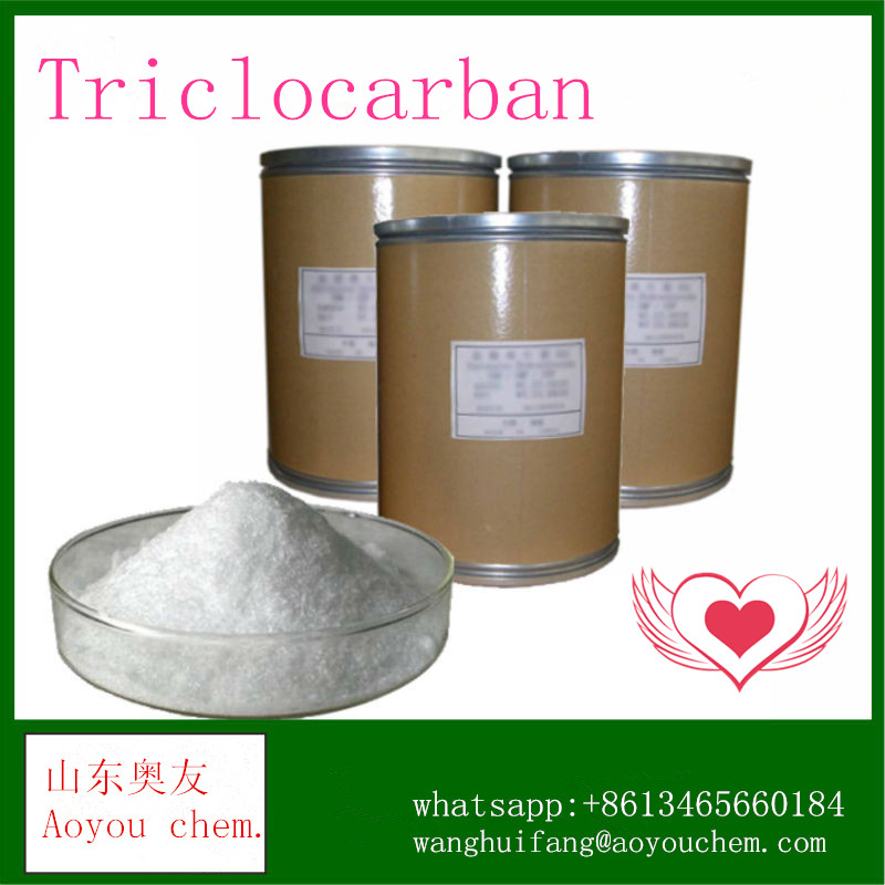 hot-sale product triclocarban