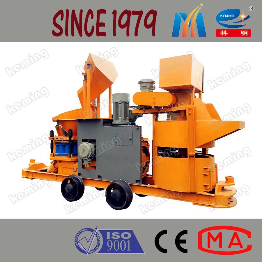 Coal Mine Wet Shotcrete Machine for Sale