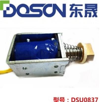 Electric Lock (DSU0837)