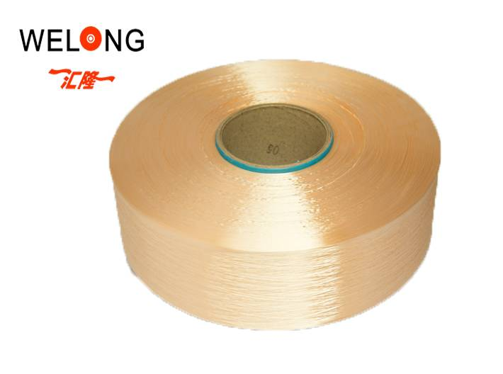 polyester filament yarn seller
