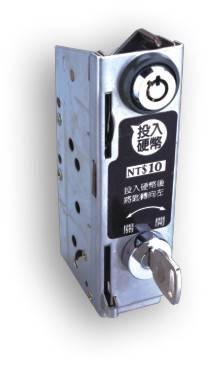 Storage Cabinet Coin Lock E172