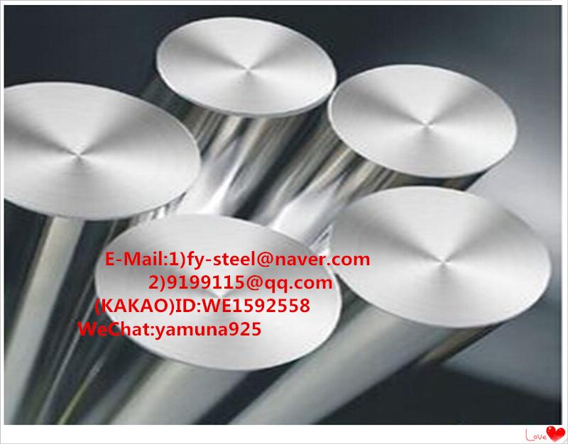 Stainless steel round bar&sus304 sus316