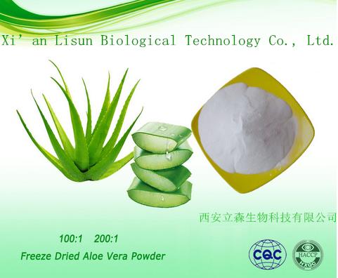 Aloe vera extract Barbaloin/Aloin